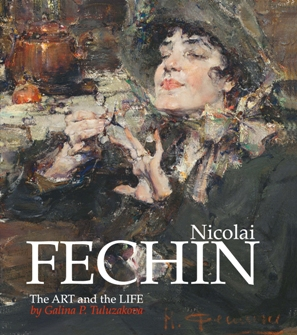 0_1474330471036_fechin_the_art_and_the_life.jpg